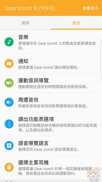 nEO_IMG_Screenshot_20160623-214333.jpg