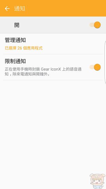 nEO_IMG_Screenshot_20160624-120122.jpg