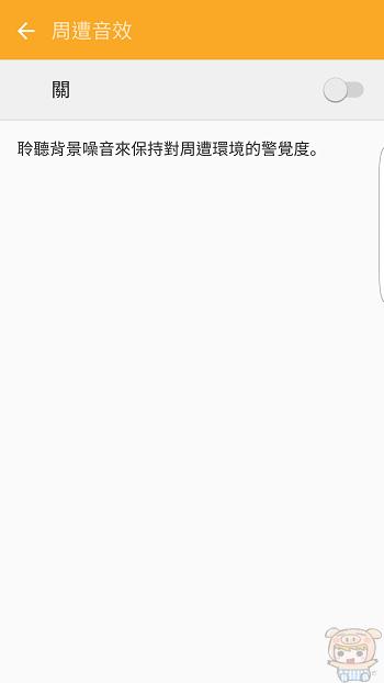 nEO_IMG_Screenshot_20160624-120233.jpg
