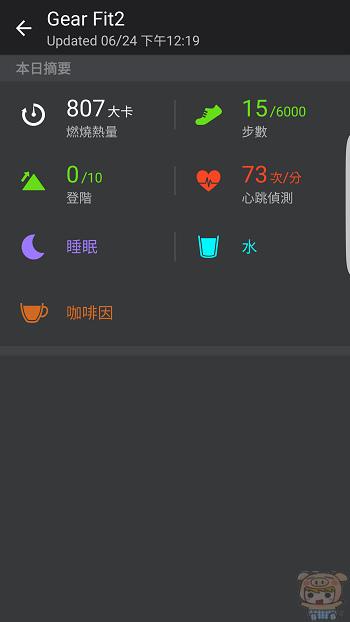 nEO_IMG_Screenshot_20160624-122001.jpg