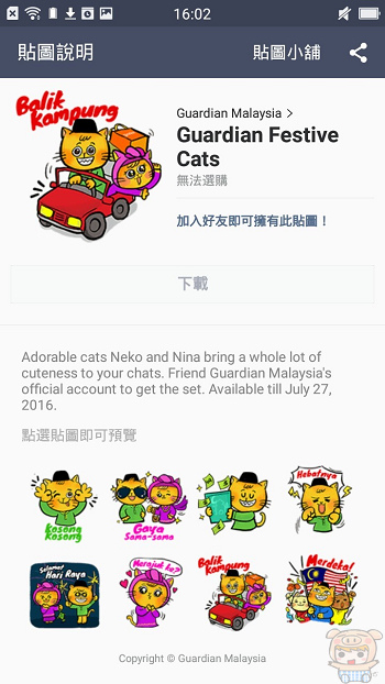 nEO_IMG_20160628_9116.jpg