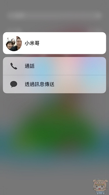 nEO_IMG_3D Touch_1436.jpg