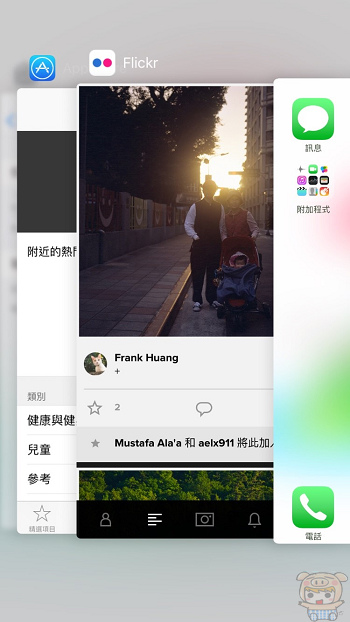 nEO_IMG_3D Touch_2294.jpg