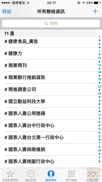 nEO_IMG_3D Touch_7450.jpg