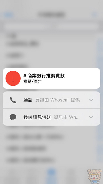 nEO_IMG_3D Touch_2667.jpg