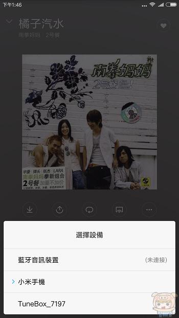 nEO_IMG_Screenshot_2016-06-30-13-46-39-671_com.miui.player.jpg