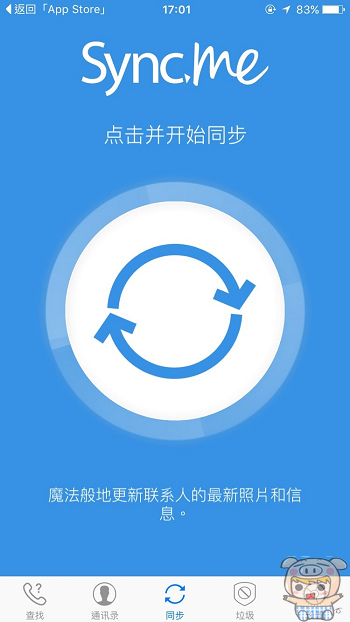 nEO_IMG_Sync.me_10.jpg