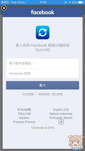 nEO_IMG_Sync.me_13.jpg