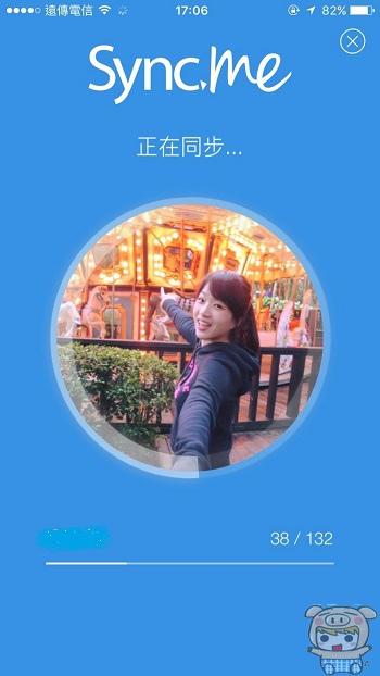 nEO_IMG_Sync.me_22.jpg