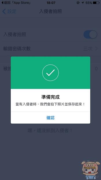 nEO_IMG_CM_2.jpg