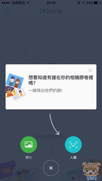 nEO_IMG_CM_10.jpg