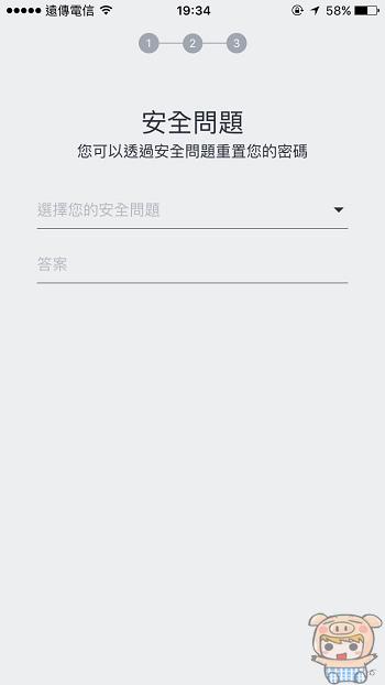nEO_IMG_CM_7.jpg