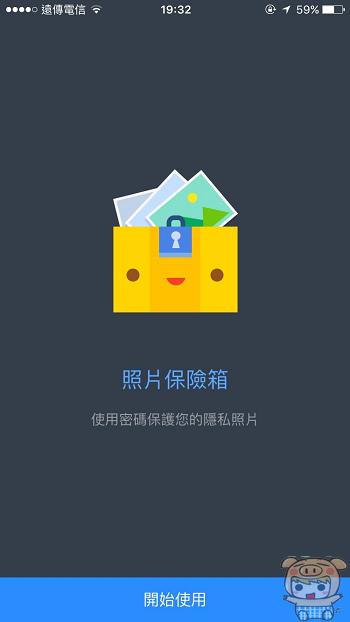 nEO_IMG_CM_12.jpg