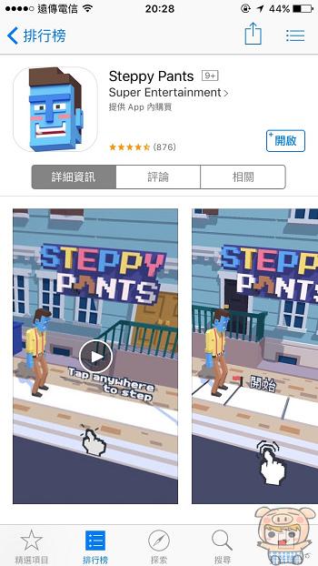 nEO_IMG_Steppy pant_1.jpg