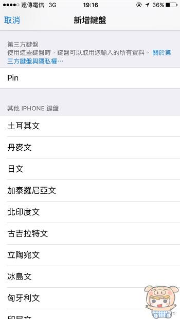 nEO_IMG_Pin_18.jpg
