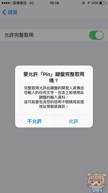 nEO_IMG_Pin_20.jpg