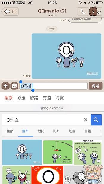 nEO_IMG_Pin_27.jpg