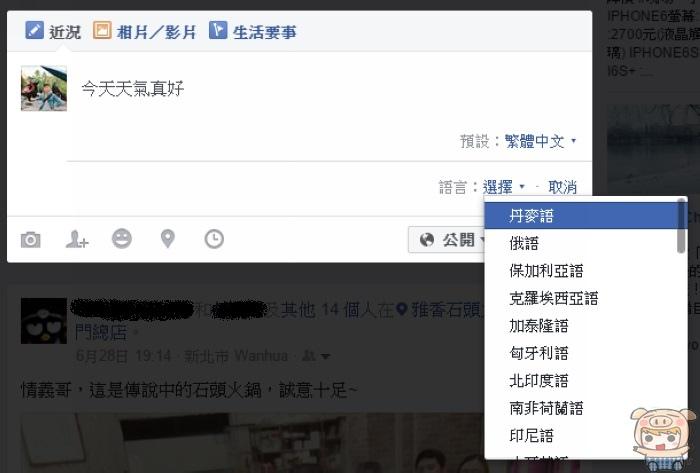 nEO_IMG_多國語言.jpg