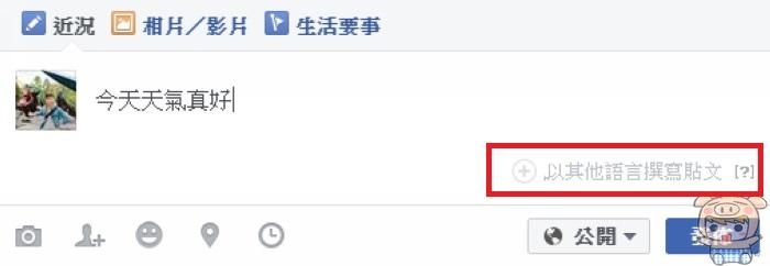 nEO_IMG_發布.jpg