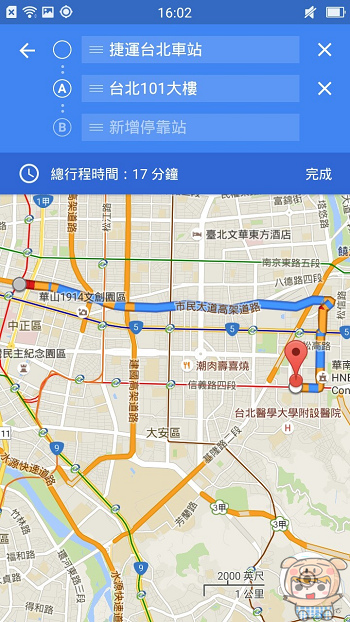 nEO_IMG_新增停靠站_5.jpg