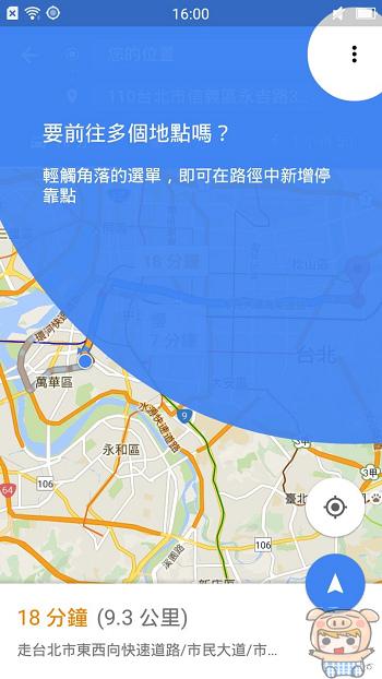 nEO_IMG_新增停靠站_3.jpg