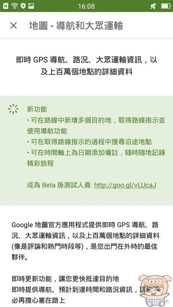nEO_IMG_新增停靠站_1.jpg
