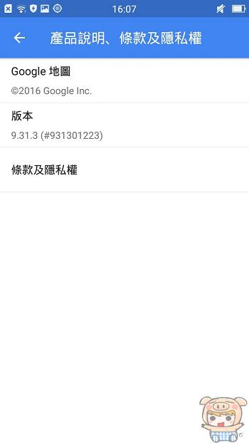 nEO_IMG_新增停靠站_11.jpg