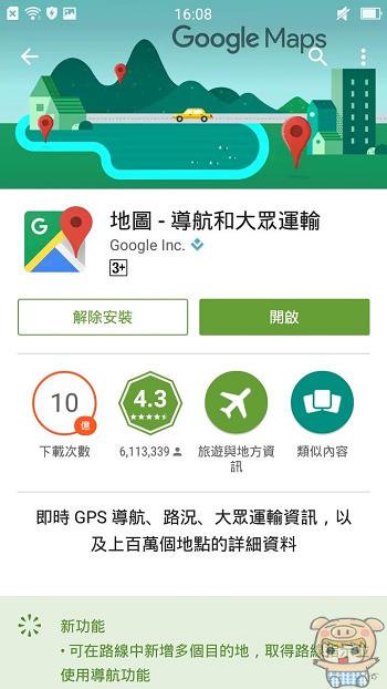 nEO_IMG_新增停靠站_2.jpg