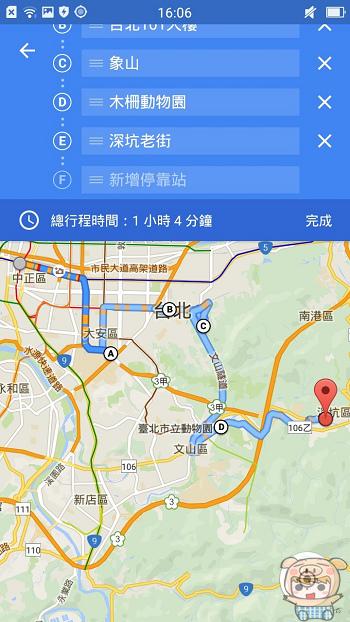 nEO_IMG_新增停靠站_9.jpg