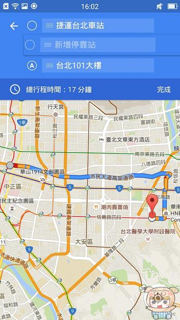 nEO_IMG_新增停靠站_6.jpg
