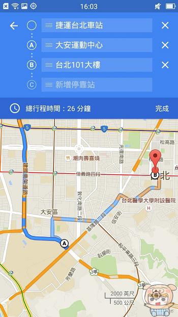 nEO_IMG_新增停靠站_8.jpg