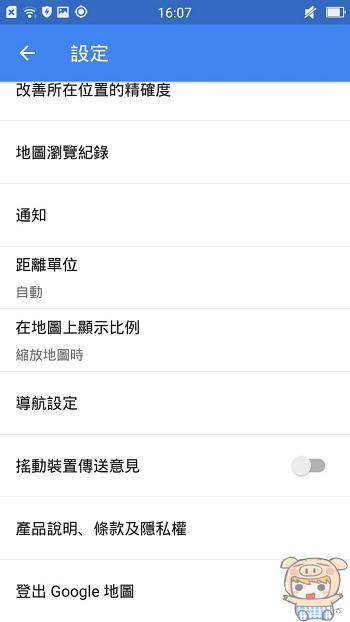 nEO_IMG_新增停靠站_10.jpg
