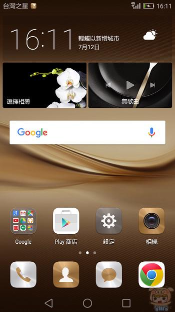 nEO_IMG_Screenshot_2016-07-12-16-11-46.jpg