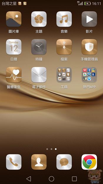 nEO_IMG_Screenshot_2016-07-12-16-11-51.jpg