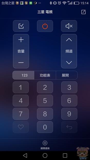 nEO_IMG_Screenshot_2016-07-12-15-14-11.jpg