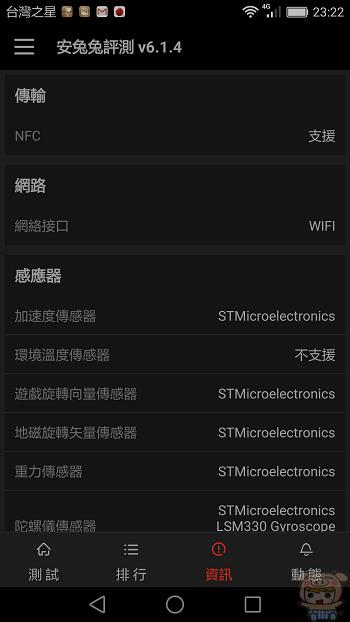 nEO_IMG_Screenshot_2016-06-17-23-22-08.jpg