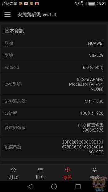 nEO_IMG_Screenshot_2016-06-17-23-21-27.jpg