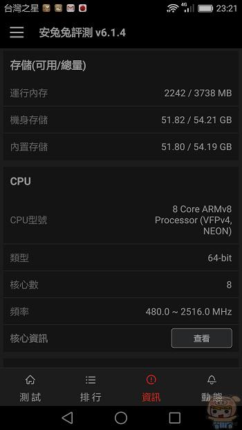 nEO_IMG_Screenshot_2016-06-17-23-21-40.jpg