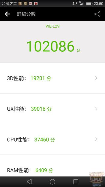 nEO_IMG_Screenshot_2016-06-17-23-50-28.jpg