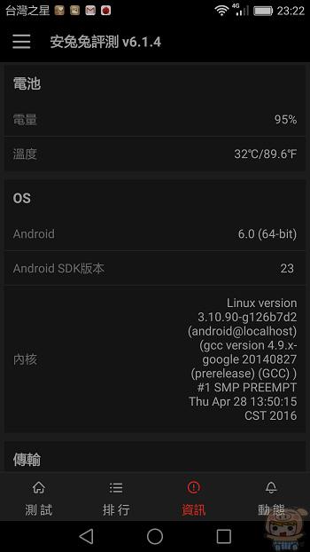 nEO_IMG_Screenshot_2016-06-17-23-22-03.jpg