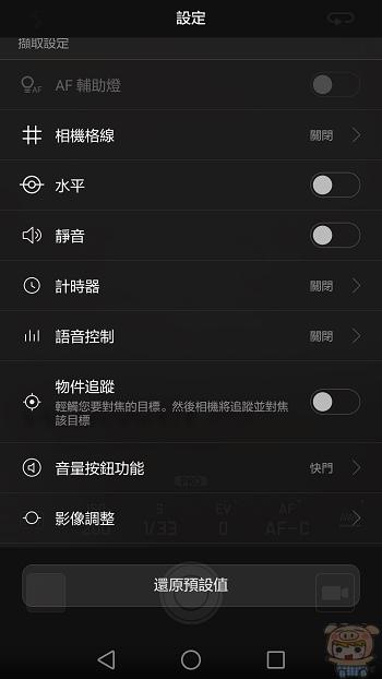 nEO_IMG_Screenshot_2016-07-12-16-31-43.jpg