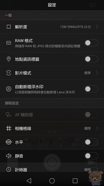 nEO_IMG_Screenshot_2016-07-12-16-31-35.jpg