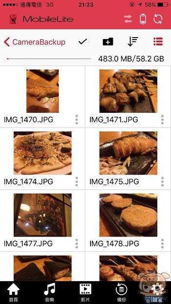 nEO_IMG_金士頓WIFI分享器_26.jpg