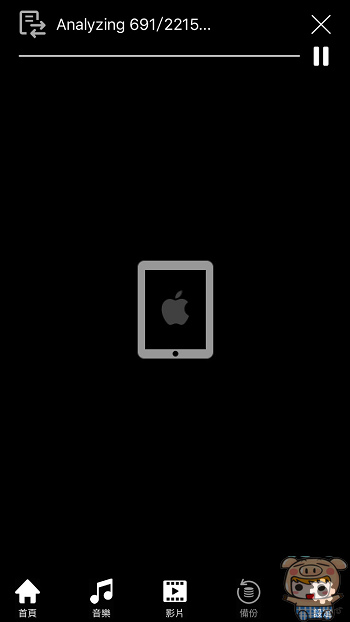 nEO_IMG_金士頓WIFI分享器_14.jpg