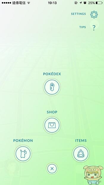 nEO_IMG_Pokemon go 開始_9.jpg