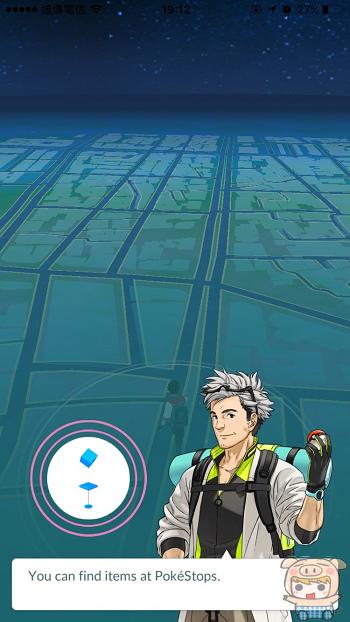 nEO_IMG_Pokemon go 開始_8.jpg