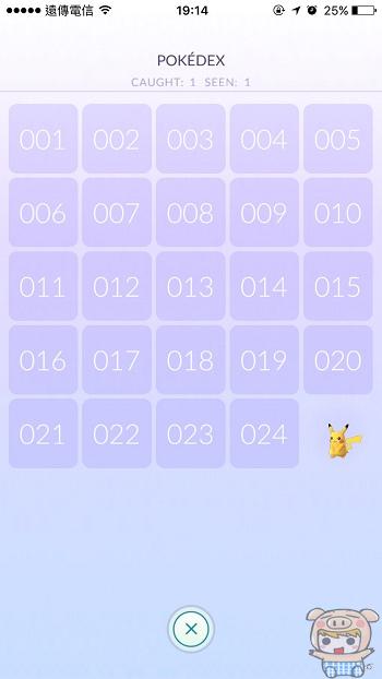nEO_IMG_Pokemon go 開始_12.jpg