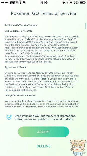 nEO_IMG_Pokemon go 開始_19.jpg