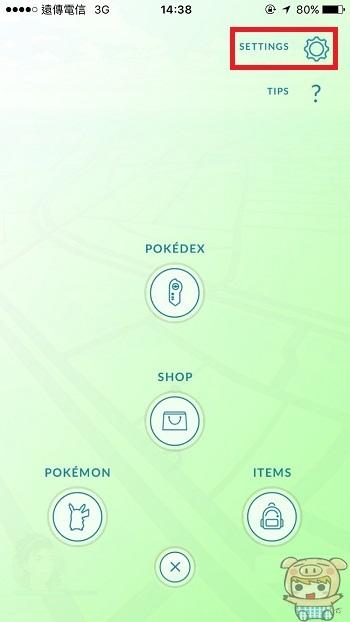 nEO_IMG_Pokemon GO 省電_2.jpg