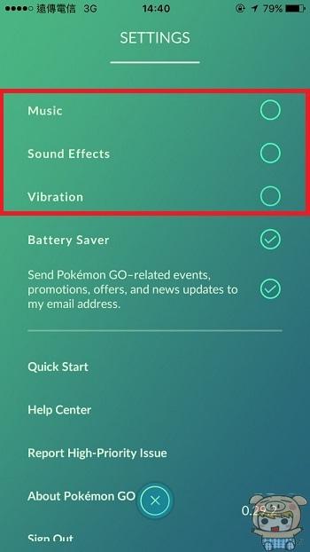 nEO_IMG_Pokemon GO 省電_8.jpg